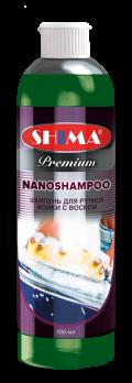Шампунь для ручной мойки SHIMA Nano (Шима Нано)