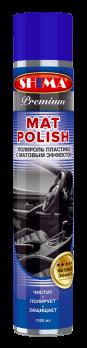 Полироль пластика с матовым эффектом SHIMA Mat Polish 1000мл. (аэрозоль)