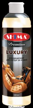 Кондиционер для ухода за кожей SHIMA Luxury PREMIUM (Шима Люкс)
