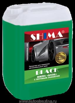 Средство для чернения резины SHIMA BLACK концентрат (Шима Блэк)